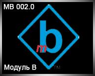 """""""Модуль B"""" очищает свою память!"""